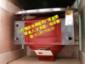 6方最新微信红包群搅拌车减速机泵马达