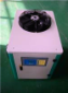 业冷冻机,风冷式